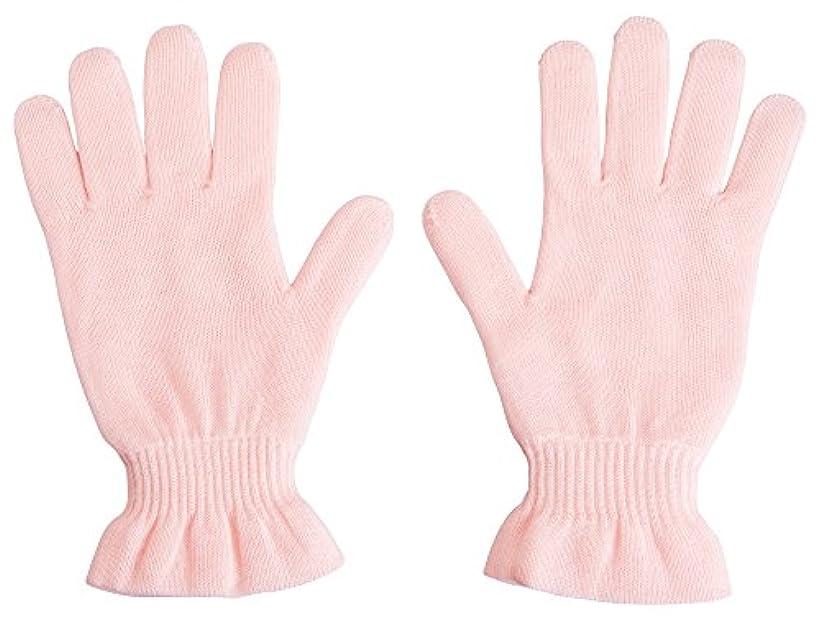 人に関する限り解明戸口アロエ配合ハンドケア手袋