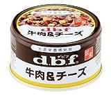 デビフペット 牛肉&チーズ 85g