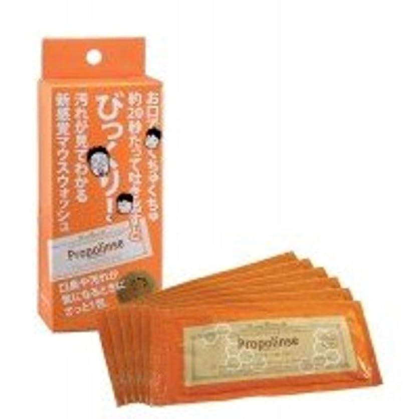 過度にパトロン小麦粉Pieras(ピエラス) プロポリンス 6包入パウチ (12ml×6包) 【まとめ買い12個セット】