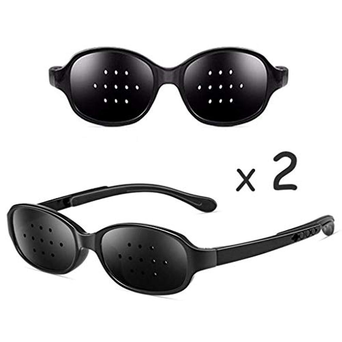 崖葉っぱプレビューピンホールメガネ、視力矯正メガネ網状視力保護メガネ耐疲労性メガネ近視の防止メガネの改善 (Color : ピンク)