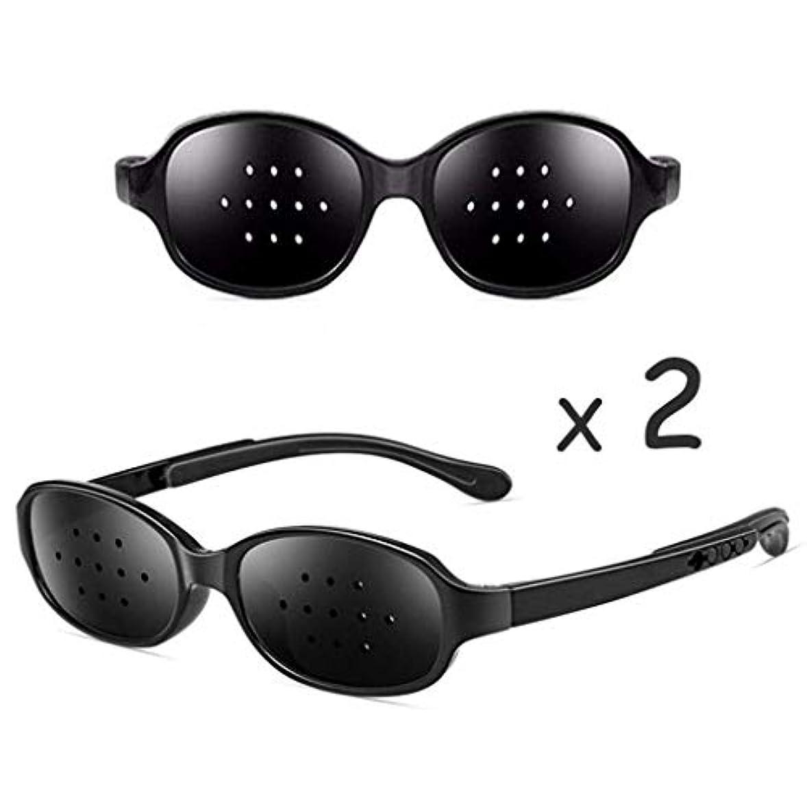 ストラップまばたき機動ピンホールメガネ、視力矯正メガネ網状視力保護メガネ耐疲労性メガネ近視の防止メガネの改善 (Color : ピンク)