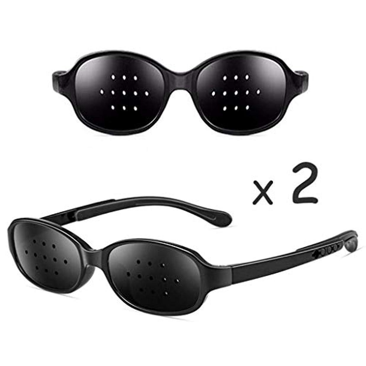 しなければならない入場助言ピンホールメガネ、視力矯正メガネ網状視力保護メガネ耐疲労性メガネ近視の防止メガネの改善 (Color : ピンク)