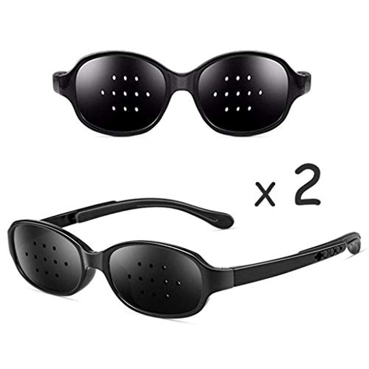 続ける実験をする苦難ピンホールメガネ、視力矯正メガネ網状視力保護メガネ耐疲労性メガネ近視の防止メガネの改善 (Color : ピンク)