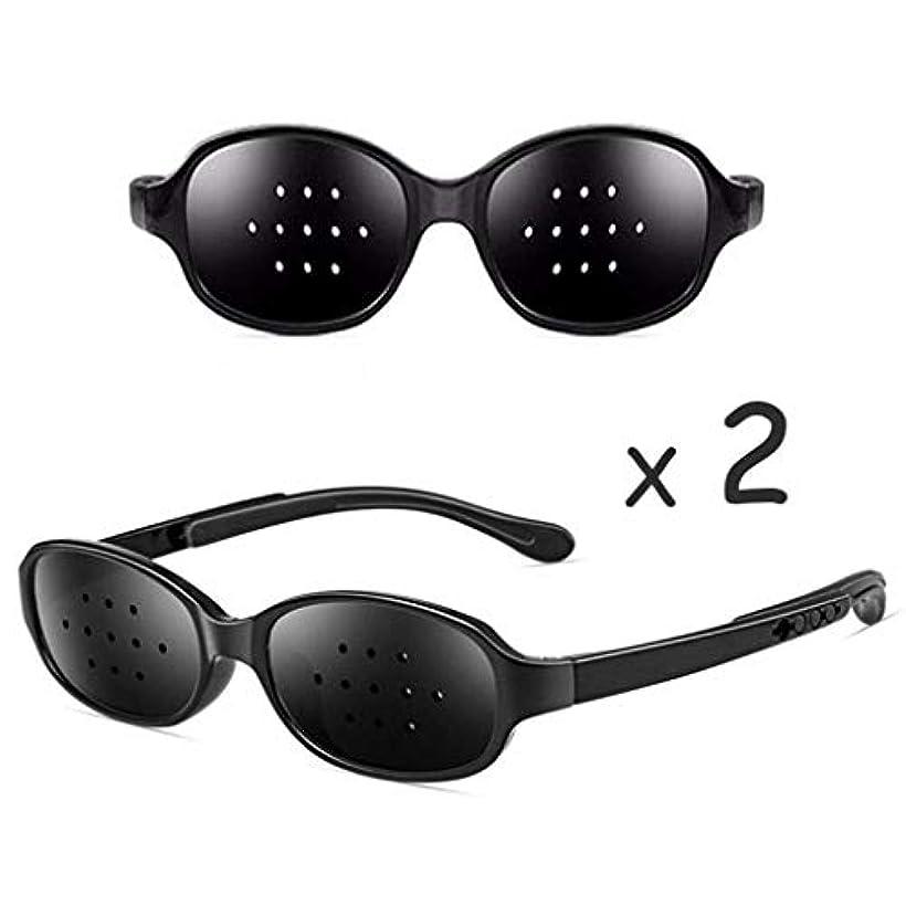 小競り合い忌避剤ベテランピンホールメガネ、視力矯正メガネ網状視力保護メガネ耐疲労性メガネ近視の防止メガネの改善 (Color : ピンク)