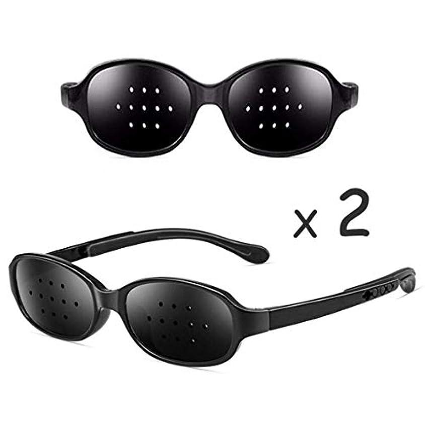 大腿レール小競り合いピンホールメガネ、視力矯正メガネ網状視力保護メガネ耐疲労性メガネ近視の防止メガネの改善 (Color : ピンク)