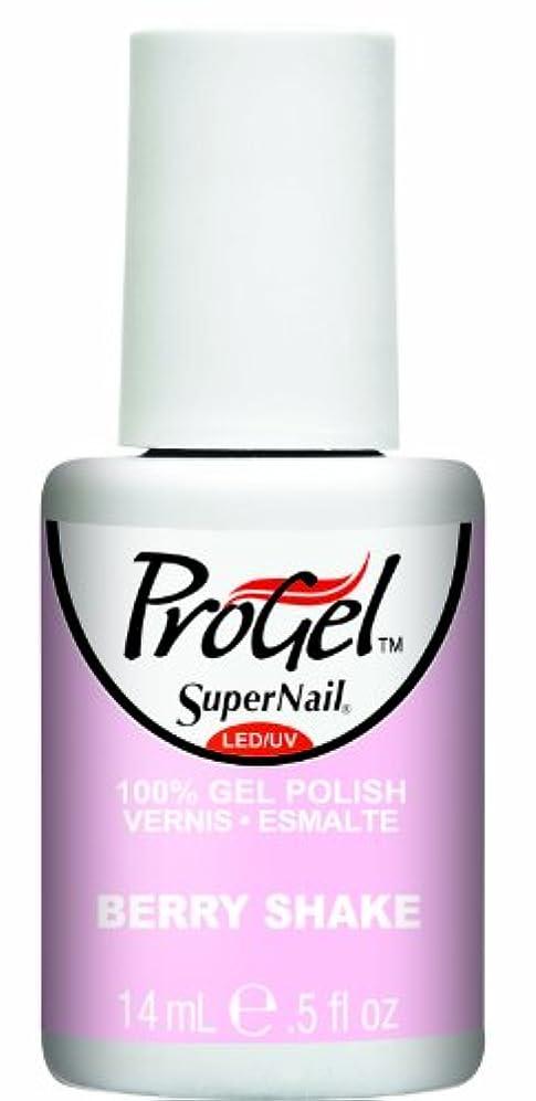 小康予言するまどろみのあるSuperNail ProGel Gel Polish - Berry Shake - 0.5oz / 14ml