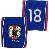 Jリーグエンタープライズ 日本代表 リストバンド NO.18 ブルー×レッド×ホワイト