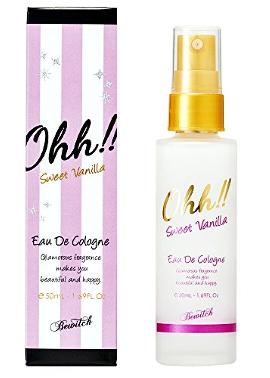 金属絶壁ええビーウィッチ ボディミスト Ohh!! Sweet Vanilla