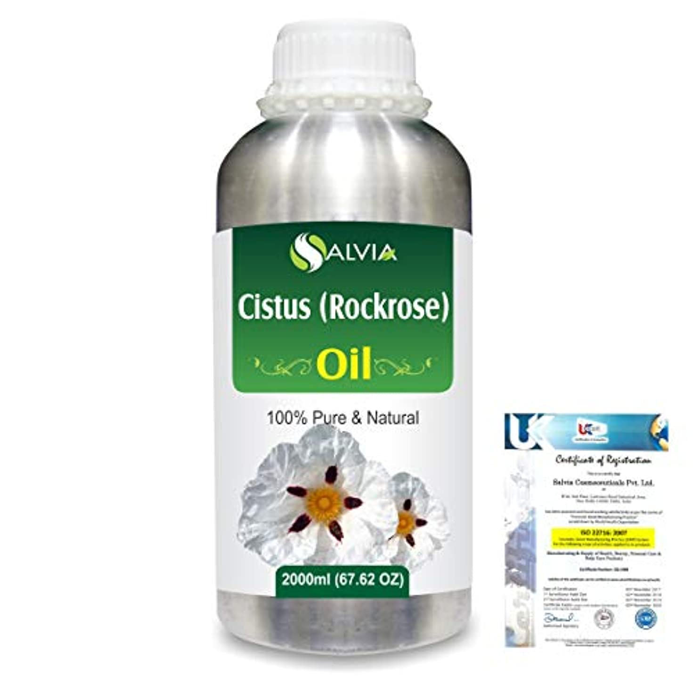 雇用者怖い面白いCistus (Rockrose) (Cistus ladaniferus) 100% Natural Pure Essential Oil 2000ml/67 fl.oz.