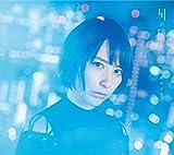 藍井エイルの新曲CD「星が降るユメ」11月リリース。「Fate/Grand Order -絶対魔獣戦線バビロニア-」ED曲