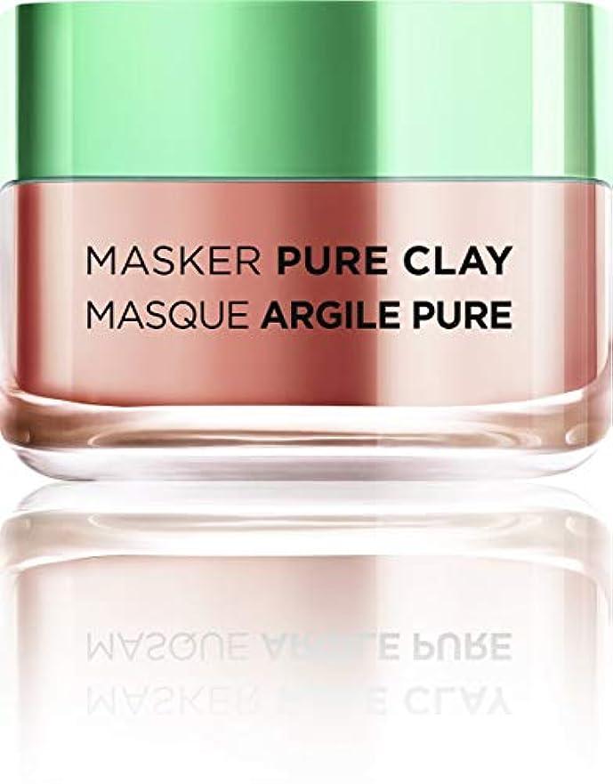 解き明かす溶けた堂々たるロレアル Skin Expert Pure Clay Mask - Exfoliate & Refine Pores 50ml/1.7oz並行輸入品