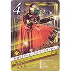 仮面ライダービースト ファルコマント BJ01-007 【ネットカードダス仮面ライダーブレイクジョーカー】
