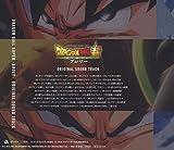 劇場版『ドラゴンボール超 ブロリー』オリジナル・サウンドトラック 画像