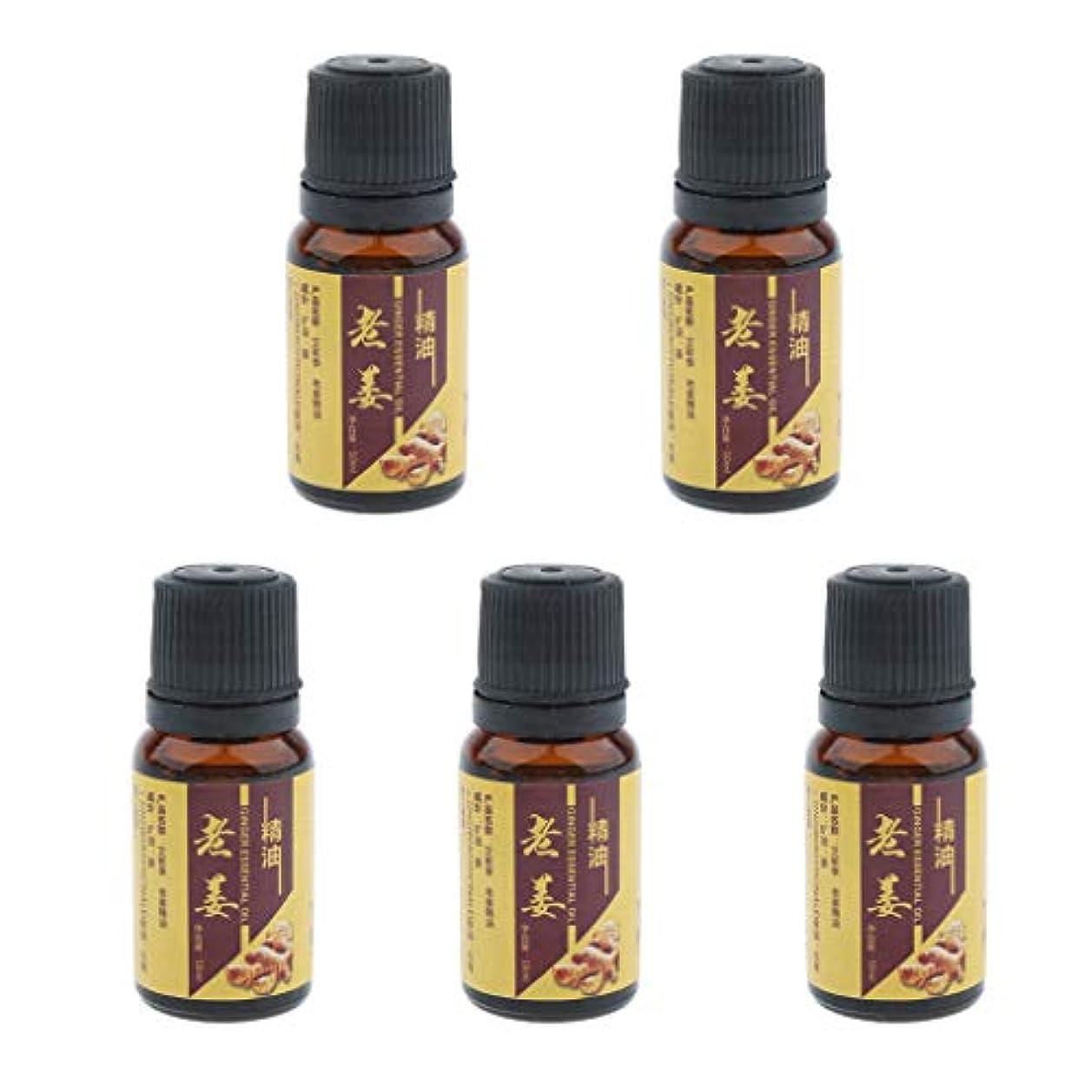 Perfeclan エッセンシャルオイル アロマオイル 天然 精油 5本 10ミリリットル マッサージ スパ用 4色選ぶ - ショウガ