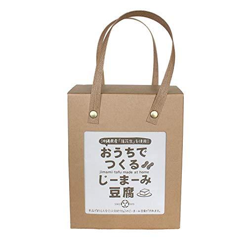 県産落花生使用 手作りじーまーみ豆腐キット×1箱 琉球うりずん物産 自宅で作れるじーまーみ豆腐の手作りキット