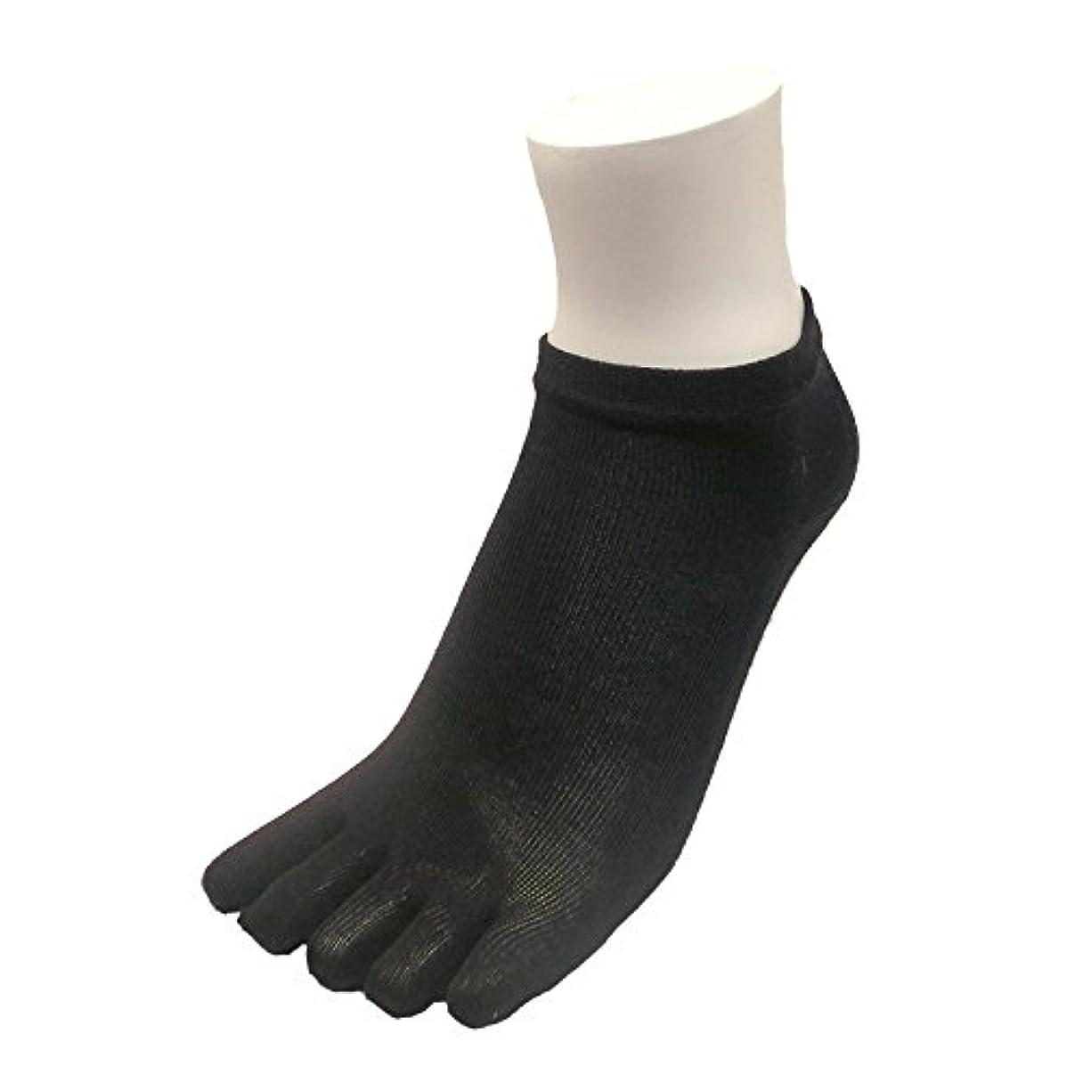 伝染病倫理的シルク 五本指 ソックス 23-25cm 日本製 (ブラック3足セット)絹 靴下