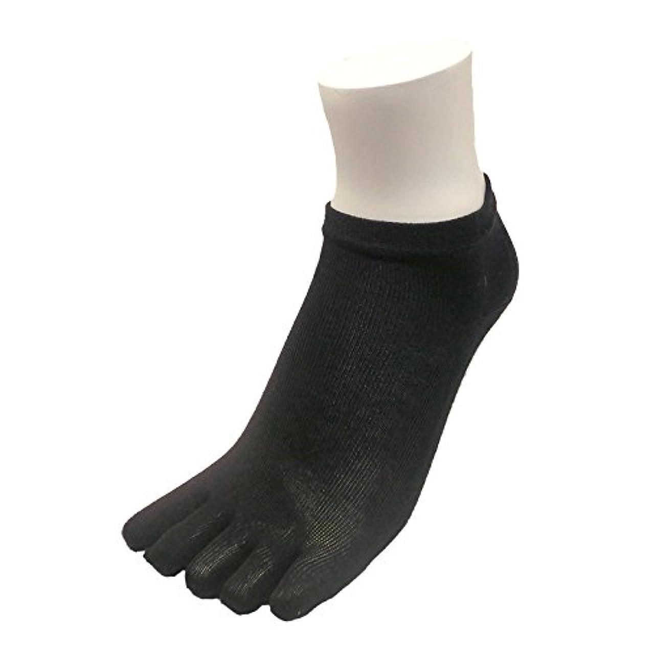 かんがい表向き祖母シルク 五本指 ソックス 23-25cm 日本製 (ブラック3足セット)絹 靴下