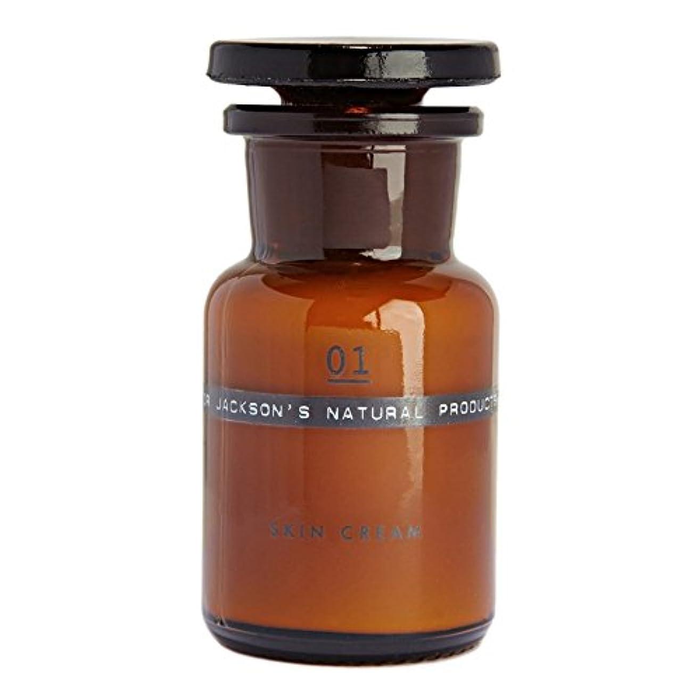 アサート出版ファブリックDr Jackson's 01 Day Skin Cream SPF20 50ml - ジャクソンの01日間のスキンクリーム20の50ミリリットル [並行輸入品]
