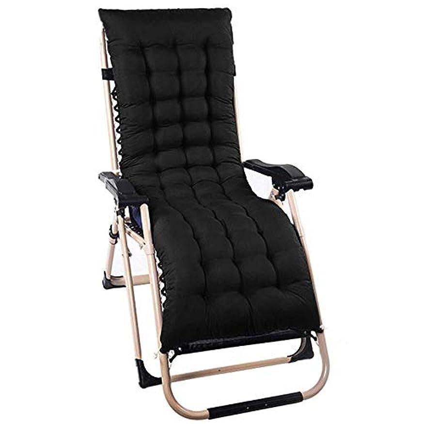変換投資する乏しいJXXDDQ サンラウンジャークッション交換高級クラシックパッドパティオガーデンデッキチェアリクライニングチェアラウンジ厚いパッド屋外トッパーリラクサー座席カバー (Color : Black, Size : 1Pc)