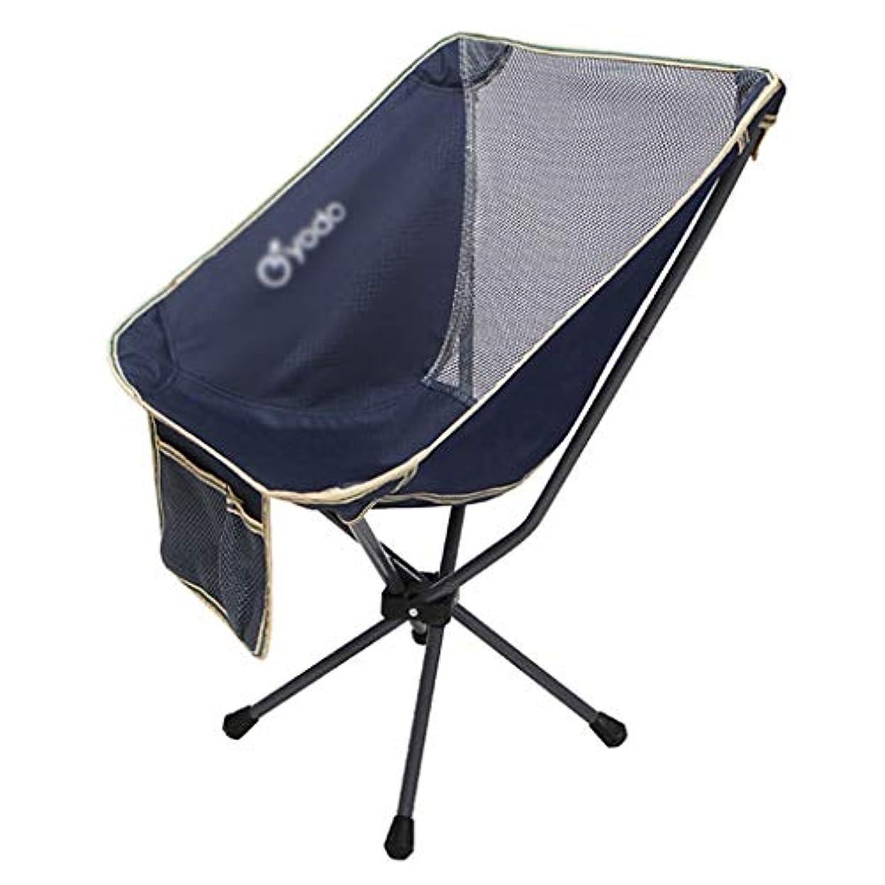 もの国歌嫌がる屋外折りたたみ椅子 ガーデンチェア 多目的釣り椅子 屋内怠惰なレジャーチェア、高速折りたたみ耐荷重100KG (Color : Blue, Size : 55*52*73cm)