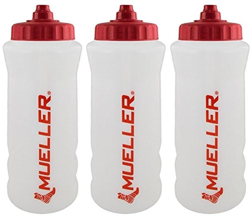 事前に良性良性Mueller QuartボトルW / Sureshot Squeeze (新しいデザイン、ナチュラルカラーW /レッドLetters
