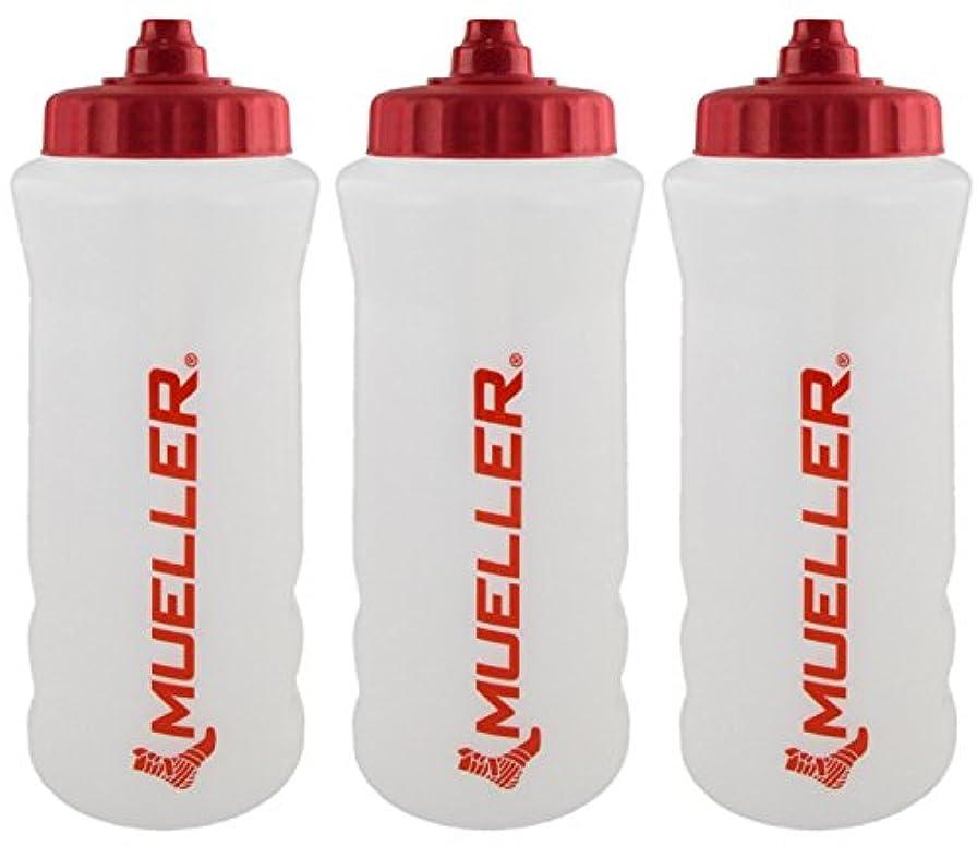 やろう残り物影響するMueller QuartボトルW / Sureshot Squeeze (新しいデザイン、ナチュラルカラーW /レッドLetters