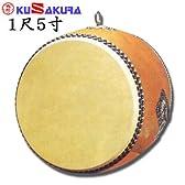 九櫻(クサクラ) 太鼓バチ付(1尺5尺) JH815
