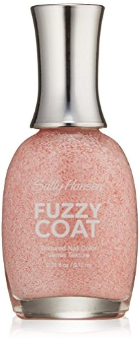 SALLY HANSEN FUZZY COAT TEXTURED NAIL COLOR #100 WOOL LITE