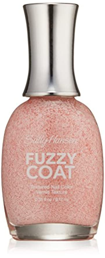 はぁローズキャストSALLY HANSEN FUZZY COAT TEXTURED NAIL COLOR #100 WOOL LITE