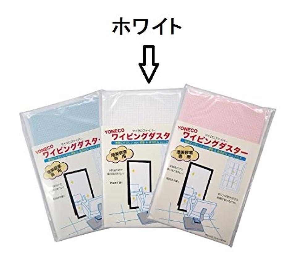 酸リビジョン子猫ヨネコ ワイピングダスター テイジン (ホワイト)