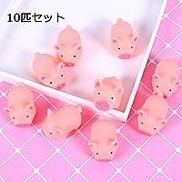 IGUGHI ピンクの子豚ちゃん達 装飾 玩具 10匹セット