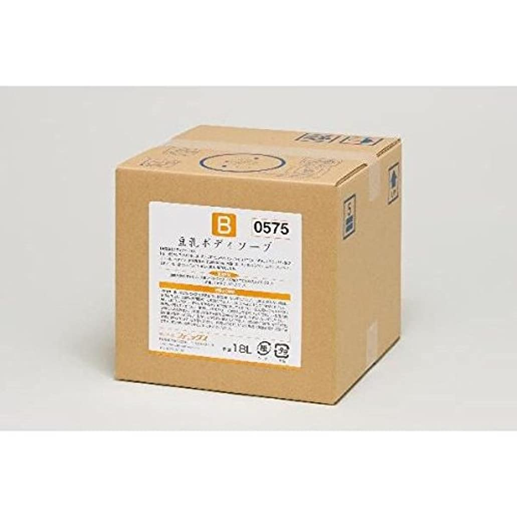大通りブレース繁雑豆乳ボディソープ / 00090575 18L 1缶