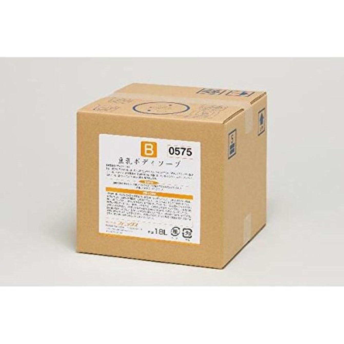 手錠金銭的急勾配の豆乳ボディソープ / 00090575 18L 1缶