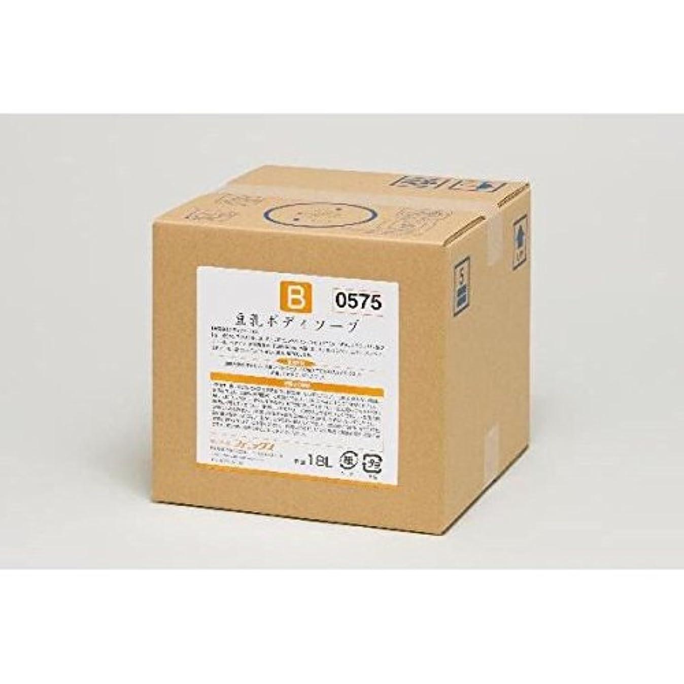 章生物学問題豆乳ボディソープ / 00090575 18L 1缶