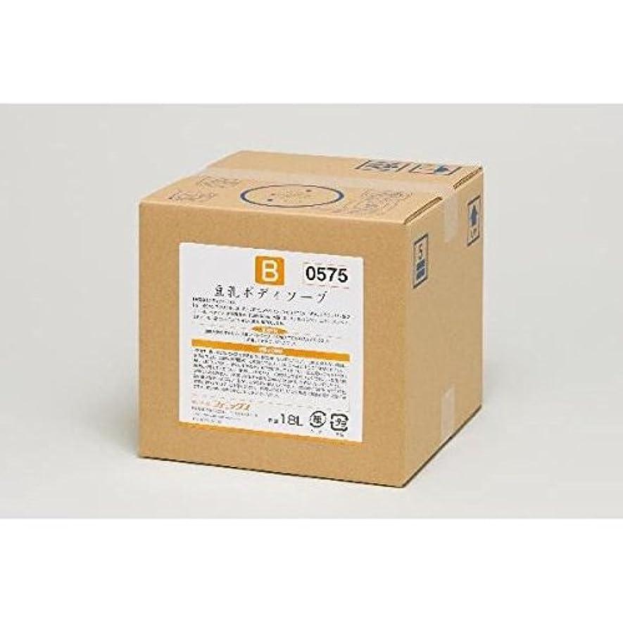 衝突コースシソーラス科学者豆乳ボディソープ / 00090575 18L 1缶
