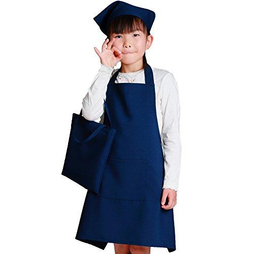 Next Step 子供用 キッズエプロン3点セット 楽チン...
