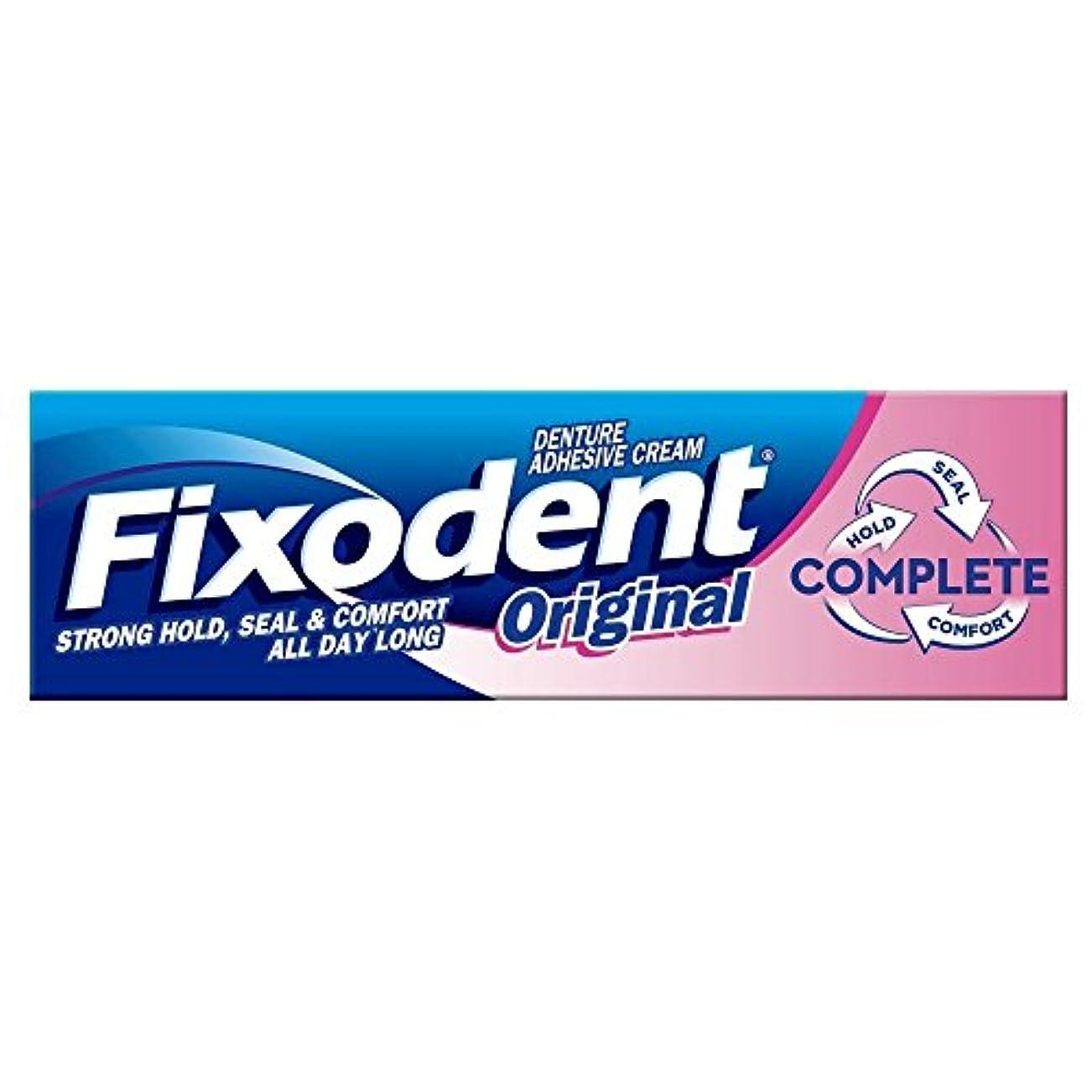 残基きゅうり縞模様のFixodent Original Denture Adhesive Cream (40ml) Fixodentオリジナルの義歯接着剤クリーム( 40ミリリットル) [並行輸入品]