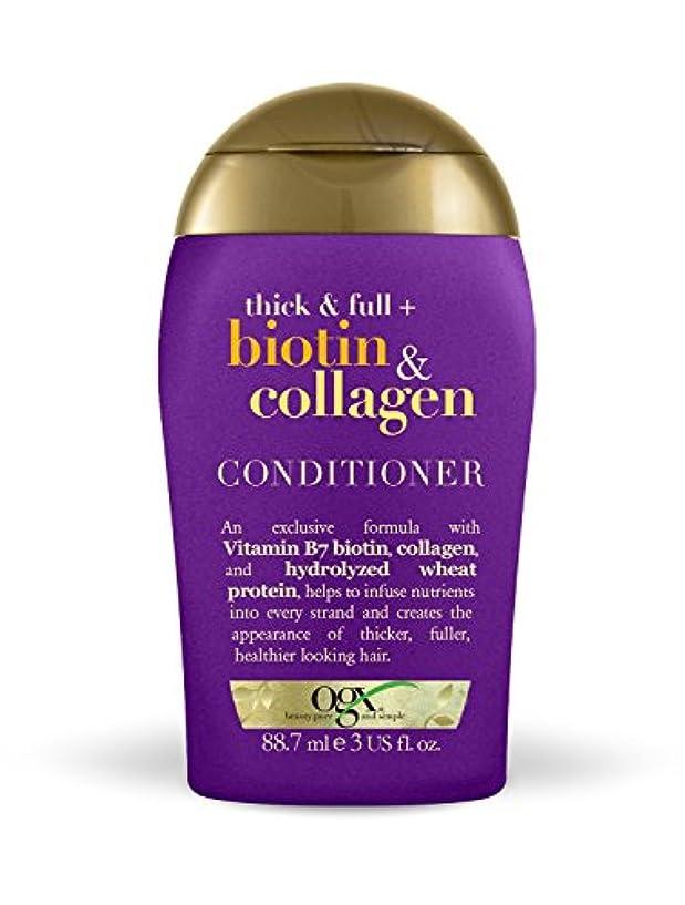 脚割り当てる疼痛OGXシック&フル+ビオチン&コラーゲンコンディショナー88.7 ml