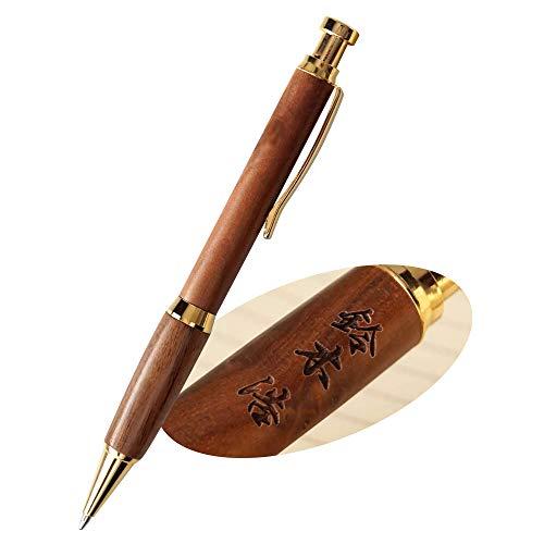 きざむ 名入れ 木製 ボールペン ノック式 父の日 ギフト プレゼント ブラウン