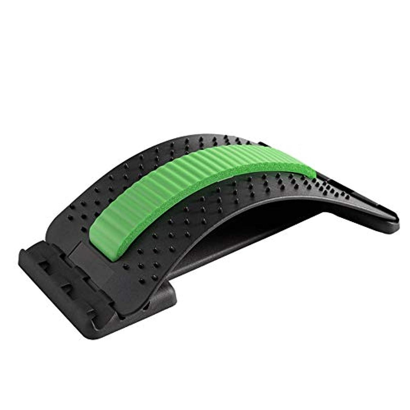 進行中お願いします男性背中バキバキ バック ストレッチャー 家庭用 オフィスチェアのバックストレッチャー、姿勢の痛みを軽減するバックストレッチャー腰椎延伸装置、姿勢コレクターバックサポート (Color : Green black)