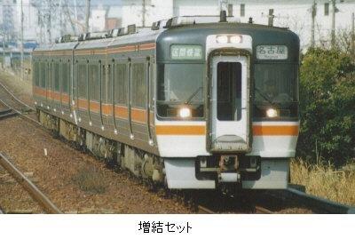 Nゲージ 4013-1 JRキハ75形2次型 増結 (塗装済完成品)