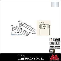 e-kanamono ロイヤル 棚受け 木棚用傾斜ブラケット AL-55S 400 Aホワイト ※片側のみです(左右セットではありません)