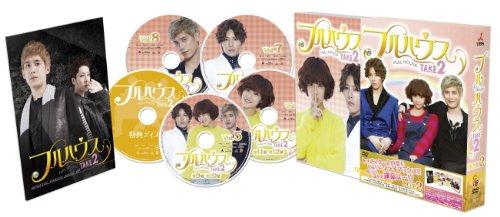 フルハウスTAKE2 DVD-BOX2