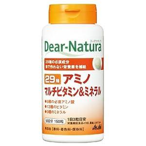 ディアナチュラ29 アミノマルチビタミン&ミネラル 150粒
