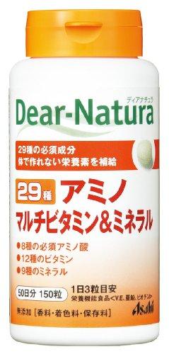 ディアナチュラ29 アミノマルチビタミン&ミネラル 150粒 -