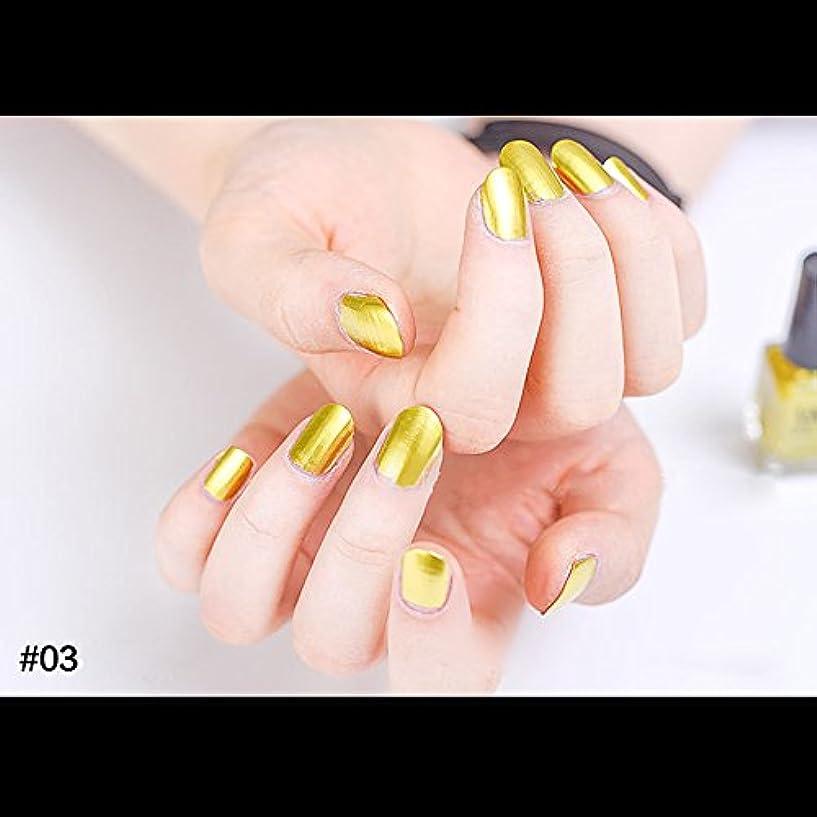 粘り強いロッカーテキストhjuns-Wu マニキュア パール感 1ボトル 6ml ネイルポリッシュ(黄色)