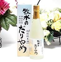 千徳酒造 郷愁を覚える銘酒 牧水のだりやめ 特別純米酒 500ml [宮崎県]