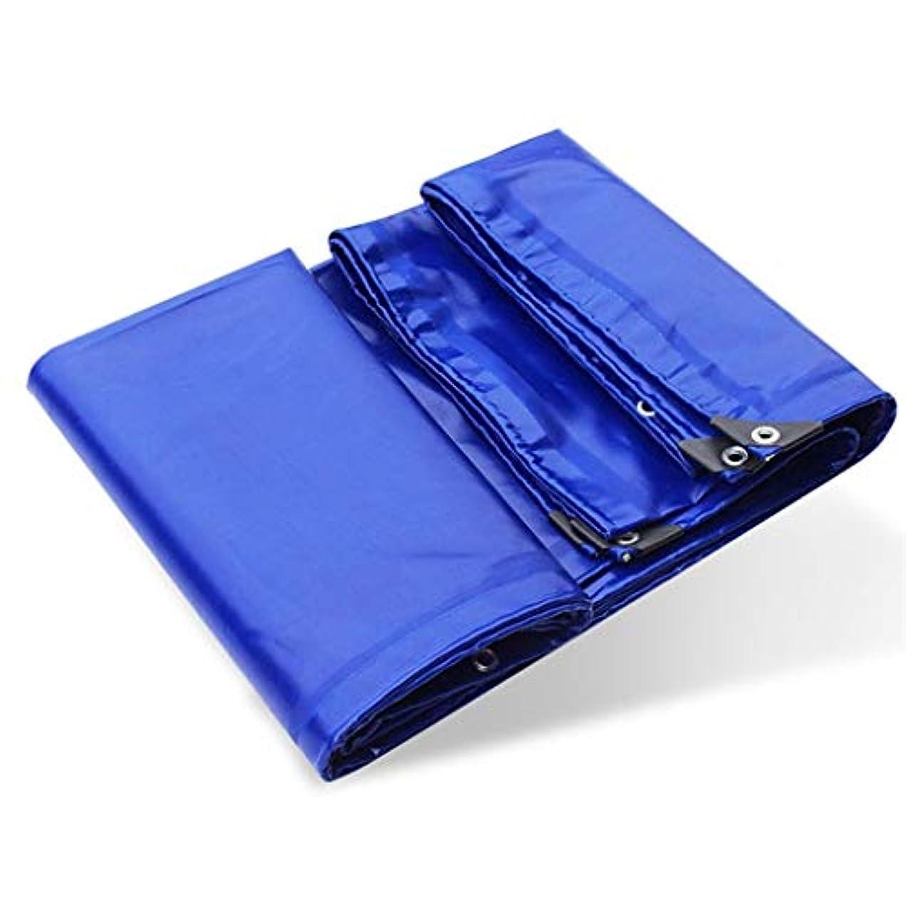 休憩する直立争いJuexianggou PVC防水ターポリン - グロメット付きの防水、UV耐性、腐敗、裂け目、裂け目に強いタープ、キャンプアウトドア用の強化エッジ - ブルー 防水テントタープ