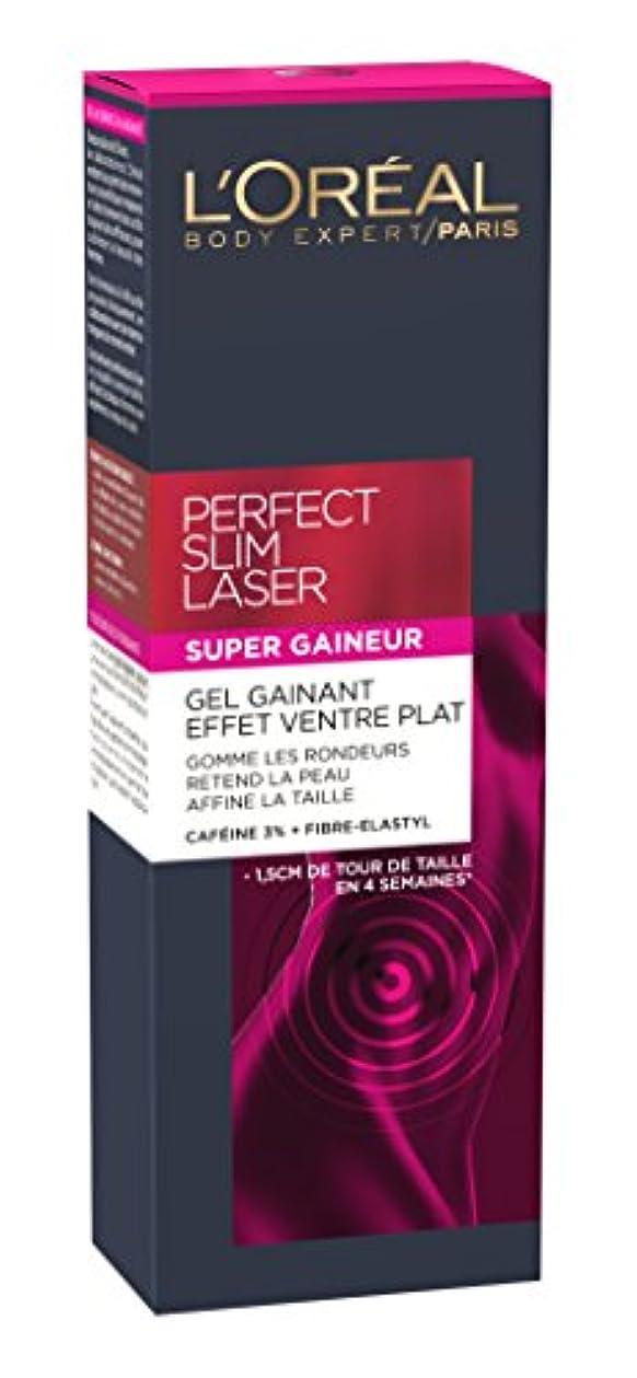 こだわり盟主修理工L'Oréal Paris Perfect Slim Gel für einen flachen Bauch, mit Koffein, 125 ml