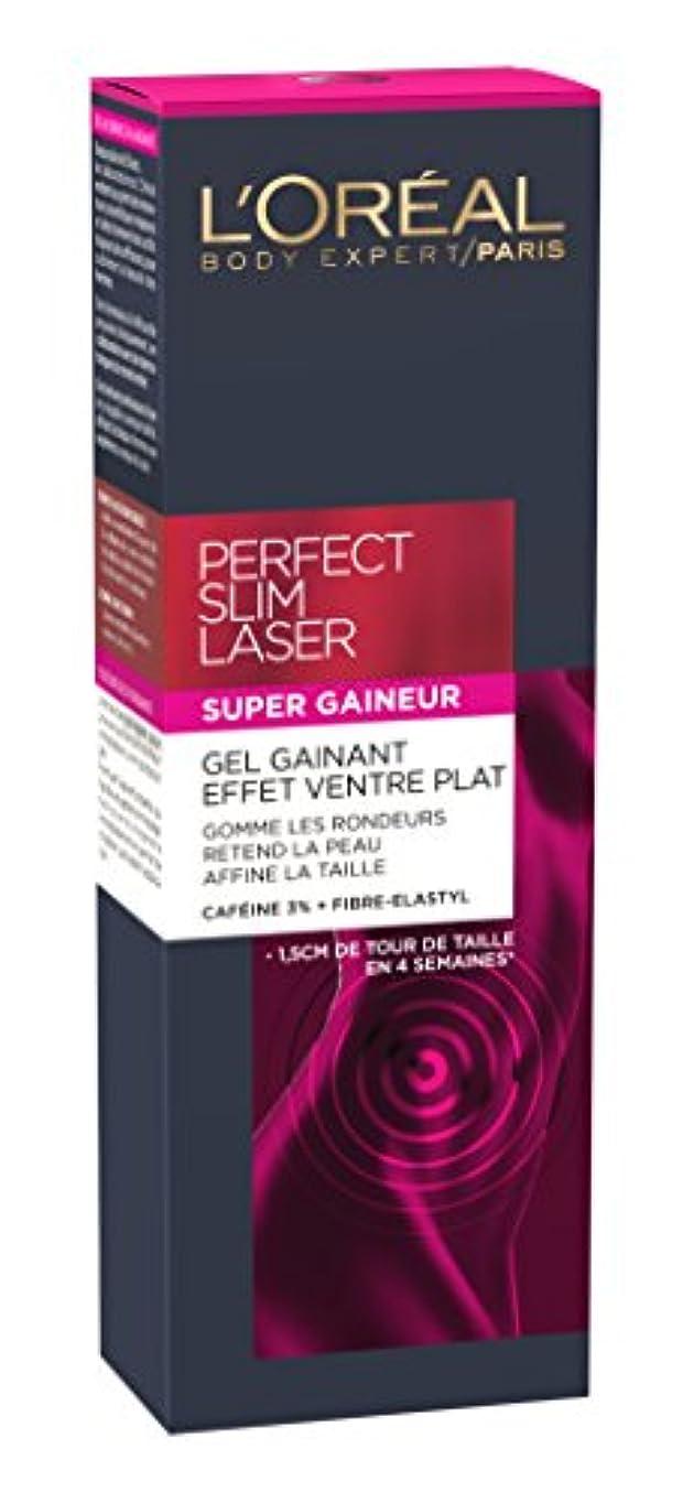 終了しましたシャーロックホームズお世話になったL'Oréal Paris Perfect Slim Gel für einen flachen Bauch, mit Koffein, 125 ml